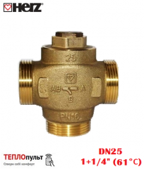 "3-hodovy HERZ TEPLOMIX DN25 1 1/4 valve"" (61"