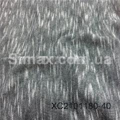 Ткань трёхнитка Интерлок, Код: XC-2101180-40