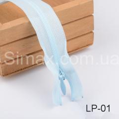 Молния потайная 18 см, Код: LP-01