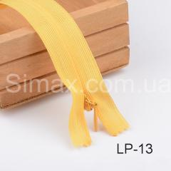 Молния потайная 18 см, Код: LP-13