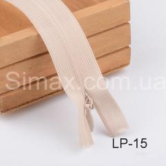 Молния потайная 18 см, Код: LP-15