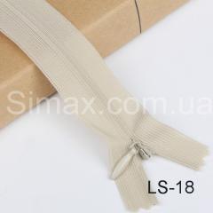 Молния потайная 25 см, Код: LS-18