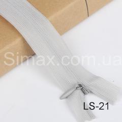 Молния потайная 25 см, Код: LS-21