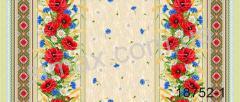 Скатертная ткань Рогожка, набивная, Код: 18752-1
