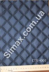Стежка СТК-001, Код: СТК-001