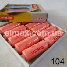 Швейная нитка 40s/2 (10шт x 400 ярдов), нитка 777 цветные, Код: 104