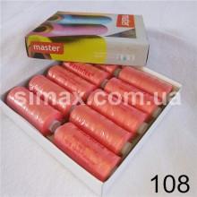 Швейная нитка 40s/2 (10шт x 400 ярдов), нитка 777 цветные, Код: 108