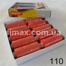 Швейная нитка 40s/2 (10шт x 400 ярдов), нитка 777 цветные, Код: 110