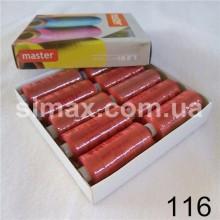 Швейная нитка 40s/2 (10шт x 400 ярдов), нитка 777 цветные, Код: 116