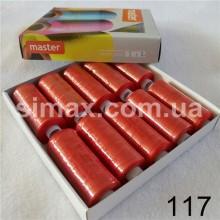 Швейная нитка 40s/2 (10шт x 400 ярдов), нитка 777 цветные, Код: 117
