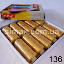 Швейная нитка 40s/2 (10шт x 400 ярдов), нитка 777 цветные, Код: 136