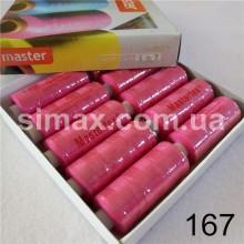 Швейная нитка 40s/2 (10шт x 400 ярдов), нитка 777 цветные, Код: 167