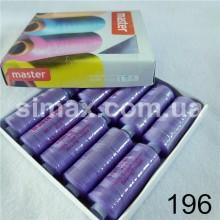 Швейная нитка 40s/2 (10шт x 400 ярдов), нитка 777 цветные, Код: 196