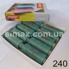 Швейная нитка 40s/2 (10шт x 400 ярдов), нитка 777 цветные, Код: 240