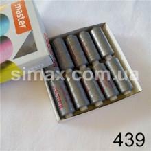 Швейная нитка 40s/2 (10шт x 400 ярдов), нитка 777 цветные, Код: 439