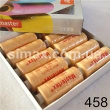 Швейная нитка 40s/2 (10шт x 400 ярдов), нитка 777 цветные, Код: 458