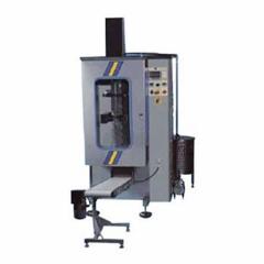 Автомат фасовочно-упаковочный PC-5
