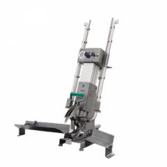 Клипсатор пневматический КН-21м