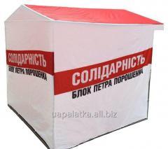 Палатка двухскатная 2х2 м агитационная партийная