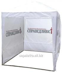Tent 2kh2m propaganda with a logo of your party