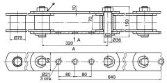 Catena trazione BP II-320-70-III
