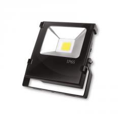 EUROELECTRIC LED COB Прожектор с радиатором 20W 6500K modern арт. LED-FLR-COB-20