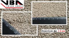 Limestone for a raskisleniye of soils fr. 0-1 mm,