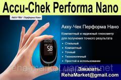 Глюкометр Accu Chek Performa Nano
