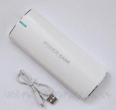 Portable Power Bank B-9119 charger, 20000 mAh