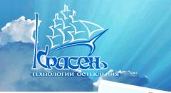 Окно ПВХ профиль Brugmann серия AD Arte