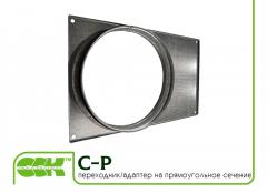 Переходник/адаптер канальный на прямоугольное сечение C-P