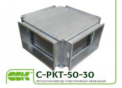 C-PKT-50-30 теплоутилизатор рекуператор