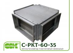 Рекуператор пластинчатый для приточно-вытяжной вентиляции C-PKT-60-35