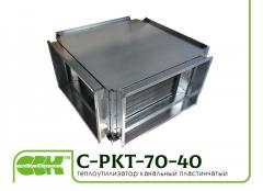 Теплоутилизатор пластинчатый для систем вентиляции C-PKT-70-40