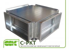 Теплоутилизатор для прямоугольных каналов C-PKT-90-50