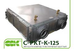Пластинчатый рекуператор для канальной вентиляции C-PKT-K-125