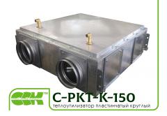 Пластинчатый теплоутилизатор для круглых каналов C-PKT-K-150
