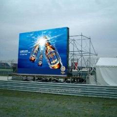 Видео экран уличный P16, P12, P10, P08, P06