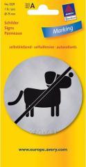 Металлизированная указательная табличка С животными не входить