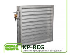 Воздушный клапан для канальной вентиляции KP-REG-100-100