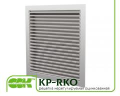 Grate KP-RKO (RKA) -80-80 unregulated ventilation
