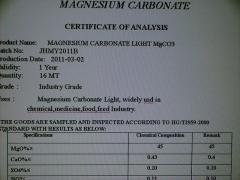 Карбонат магнію