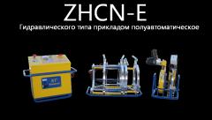 Полуавтоматический сварочный аппарат NOWATECH ZHCN-E