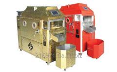 Mini roasting furnace