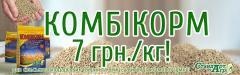 Комбикорм в виде крмовой смеси  для сельскохозяйственных животных и взрослой птицы.