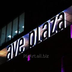 Объёмные буквы, лайтбоксы, световые короба в Херсоне