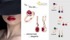 Современная классика - «You are elegants»!