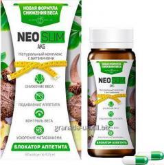Neo Slim AKG (Neo Slim ACS) - blokkoló kalória