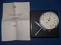Головка индикаторная ИГ1, арт. 10193