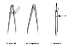 Кронциркуль для внутренних измерений КР 125, арт. 11760